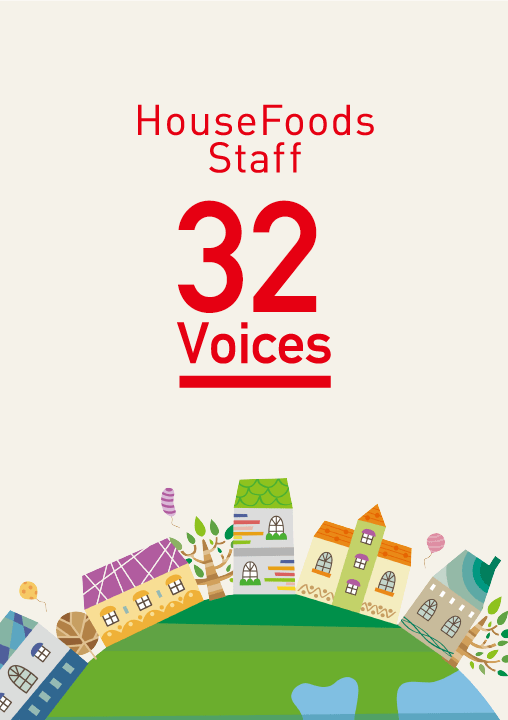 House Foods Staff 32 Voices